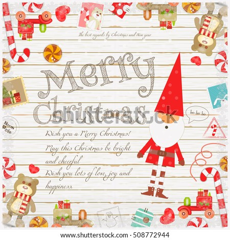 Merry Christmas New Year Card Holiday Stock Vector 508772944