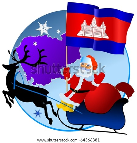 Merry Christmas, Cambodia! - stock vector