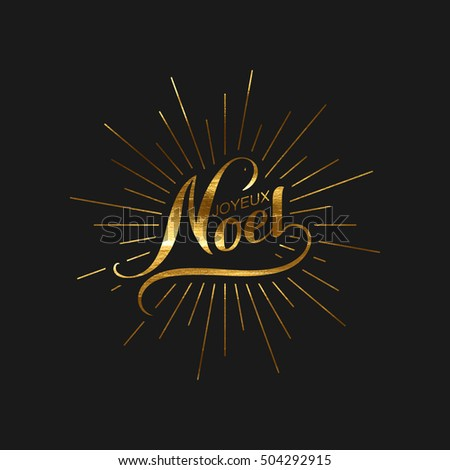 Merry Christmas. Joyeux Noel. Vector Holiday Illustration. Golden Christmas Label With Light Rays Burst