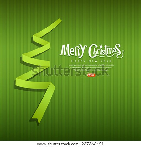 Merry Christmas origami green ribbons paper green background, vector illustration - stock vector