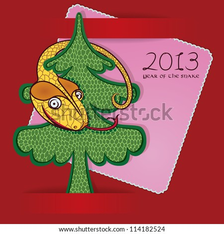 Merry snake hanging on a Christmas tree. Vector greeting card. baby design.