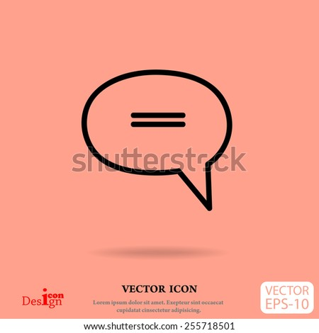 message vector icon - stock vector