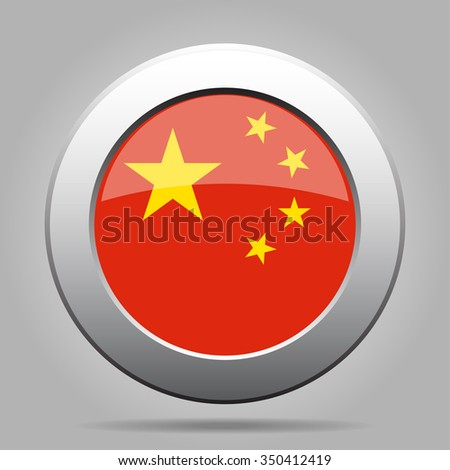 metal button with the national flag of China on a gray background - stock vector