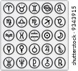 Metal Buttons, Zodiac & Planets (set4,part4) - stock photo