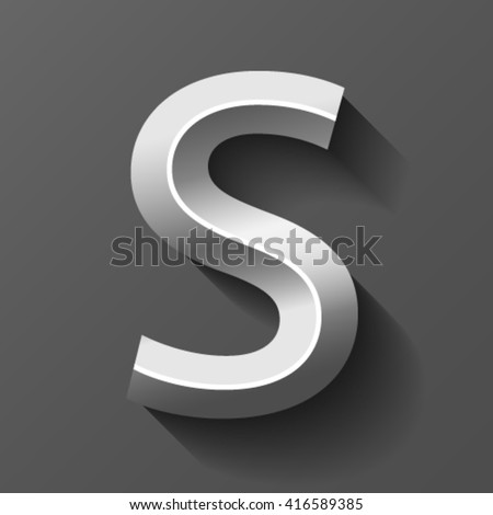 Metal font with bevel, letter S vector - stock vector