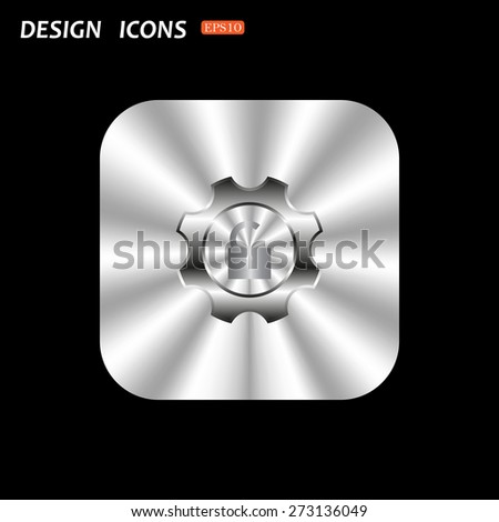 metal square with rounded corners button on a black background. unlock settings. icon. vector design - stock vector