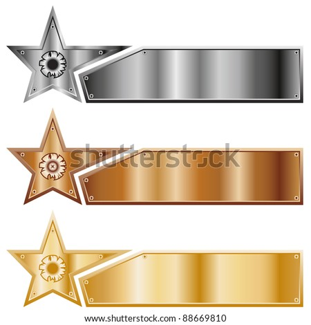Metal stars. A set of banners of various types of metal. - stock vector