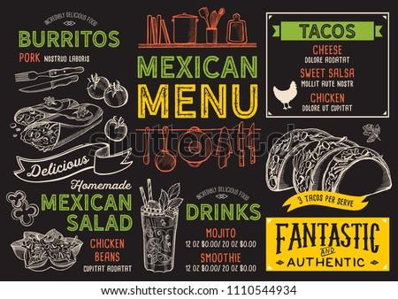 mexican restaurant menu vector food flyer stock vector 1110544934
