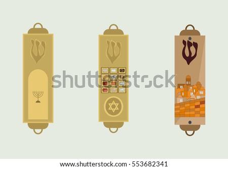 mezuzah case hebrew letter shin sixrays stock vector 553682341