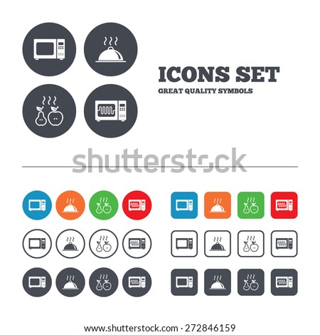 Microwave grill oven icons. Cooking apple and pear signs. Food platter serving symbol. Web buttons set. Circles and squares templates. Vector - stock vector