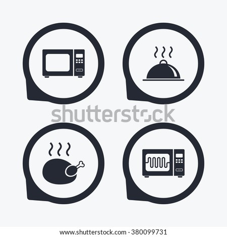 Microwave grill oven icons. Cooking chicken signs. Food platter serving symbol. Flat icon pointers.