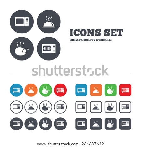 Microwave grill oven icons. Cooking chicken signs. Food platter serving symbol. Web buttons set. Circles and squares templates. Vector - stock vector