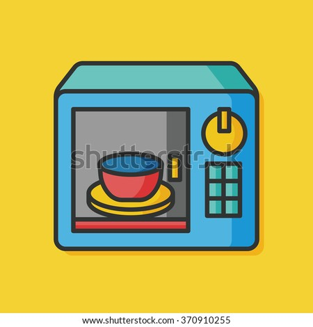 microwave kitchenware vector icon - stock vector
