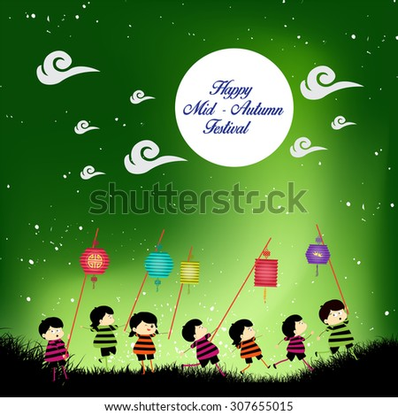 Mid Autumn Festival background with kids playing lanterns - stock vector