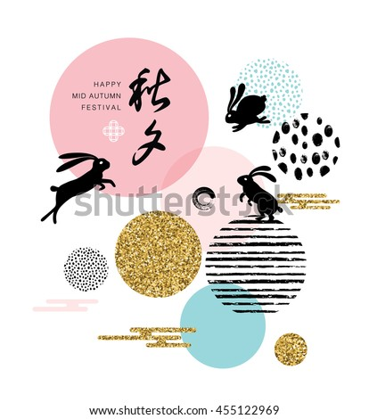 Mid autumn festival design with rabbits and abstract elements. Chinese translate:Mid Autumn Festival.