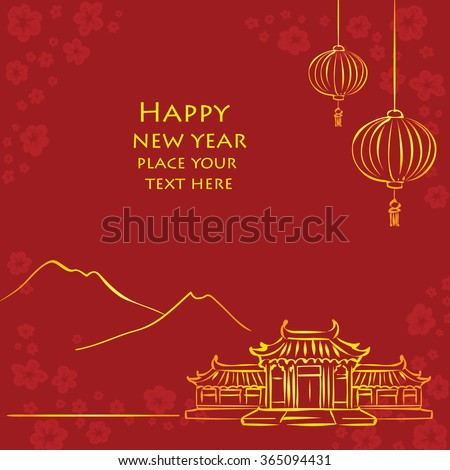Mid-Autumn Festival for Chinese New Year. Hand drawn vector illustration. - stock vector