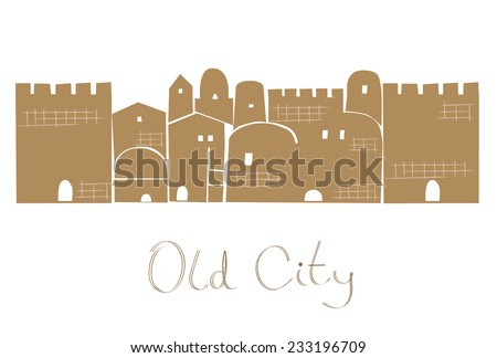 Middle East, Ancient, Architectural Fragment, Vector Illustration - stock vector