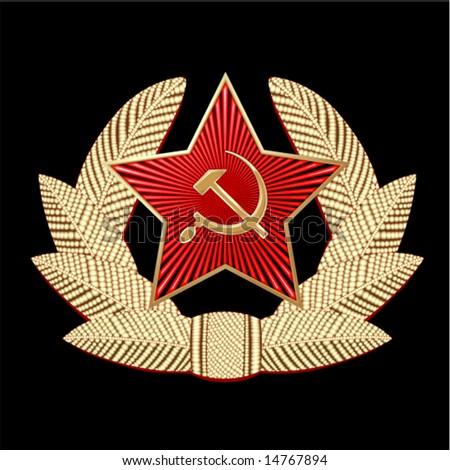 Military badge of Soviet Union. - stock vector
