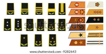 Military stripes - stock vector