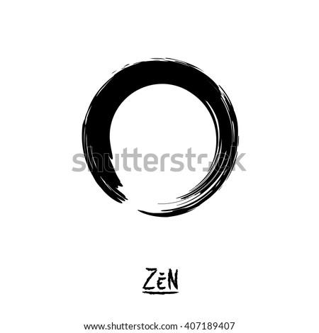 Minimalistic Vector Enso Zen Circle Stock Photo Photo Vector