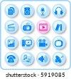 Miscellaneous multimedia vector icons - stock vector