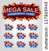 mix of mega sale vector - stock vector