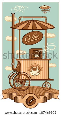 Mobile coffee shop under a sky with clouds - stock vector