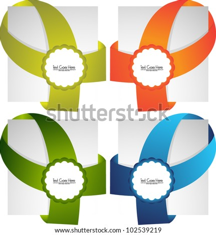 modern banner with ribbons - stock vector