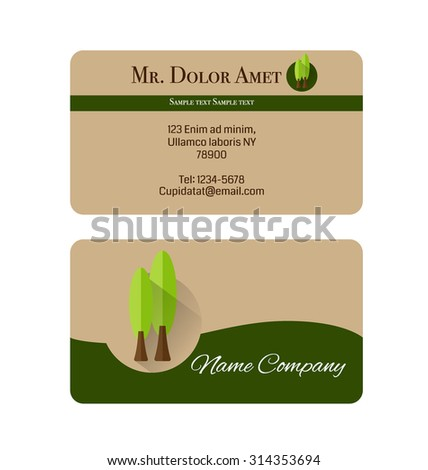 Modern business card template nature background stock vector hd modern business card template with nature background vector illustration reheart Gallery