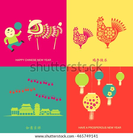 "Modern design for Chinese New Year 2017, the year of rooster. Chinese wording are greetings which mean ""happy year of rooster"" and ""Good luck in every aspect"""