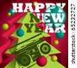 Modern designed New Year banner. Vector illustration. - stock photo