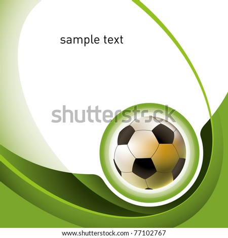 Modern football layout with designed abstraction. Vector illustration. - stock vector