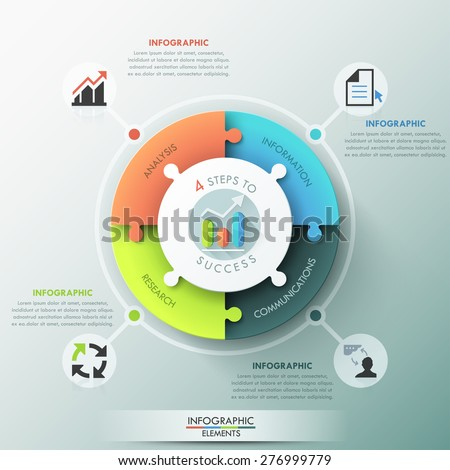 Modern infographic options banner with pie chart divided into 4 puzzle elements. Vector. Can be used for web design and workflow layout - stock vector