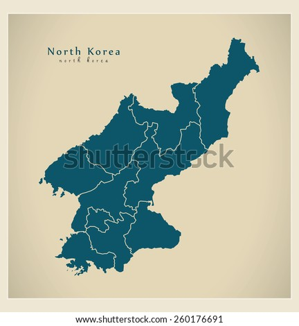 Modern Map - North Korea with provinces KP