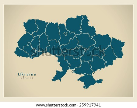 Modern Map - Ukraine with regions UA - stock vector