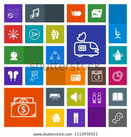 Modern simple colorful vector icon set stock vector 1113950921 modern simple colorful vector icon set stock vector 1113950921 shutterstock altavistaventures Image collections