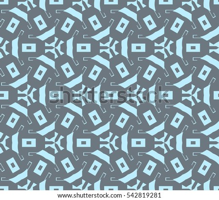 Modern stylish texture. Repeating abstract background with chaotic strokes. Trendy hipster print.Vector seamless pattern.