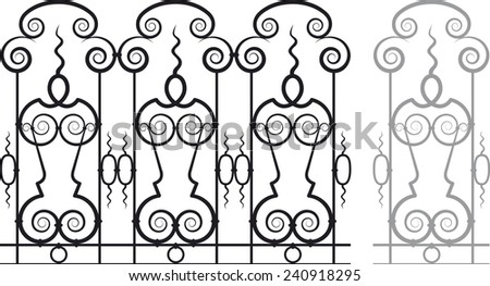 Modular Wrought Iron Railing or Fence - stock vector