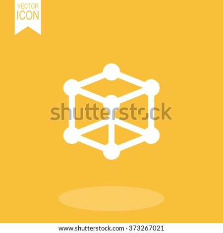 Molecular compound vector icon. - stock vector