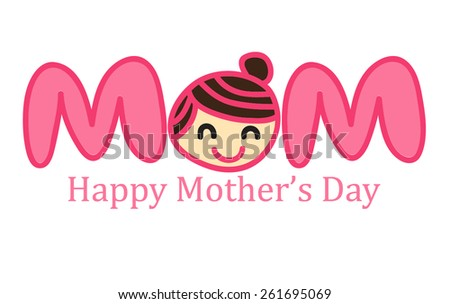 Mom Card for mothers day - stock vector