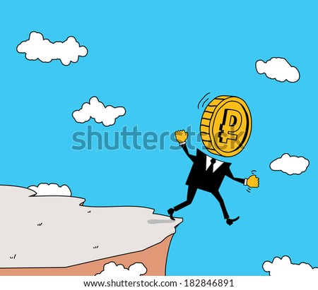 MONETARY UNIT walks straight into the abyss. - stock vector