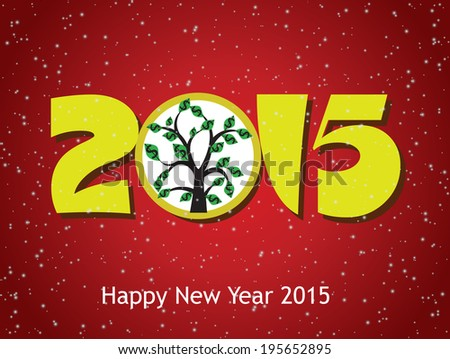 Money growth of 2015. Happy new year