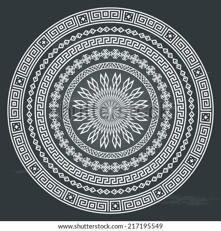 Monochromatic ethnic seamless textures. Round ornamental vector shape isolated on chalkboard background. oriental arabesque pattern background. Vector illustration.  - stock vector