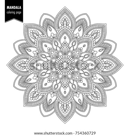 Monochrome Ethnic Mandala Design Anti Stress Coloring Page For Adults Hand Drawn Vector