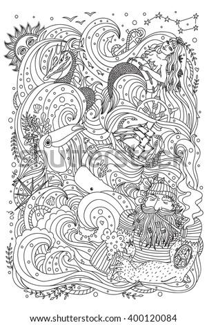 Monochrome Ornament For Adult Coloring Book Sea Theme