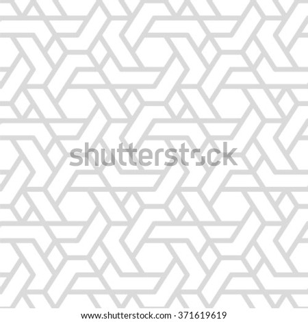 Monochrome ornament. Vector repeating texture. Seamless pattern. - stock vector