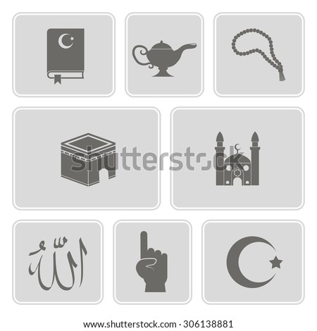 """monochrome set with islamic icons for your design ( with arabic calligraphy meaning """"Allah"""" at English) - stock vector"""