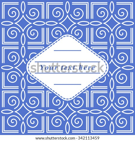 Monogram design elements, graceful template. Calligraphic elegant line art logo design. Abstract decorative background with vintage modern pattern for labels, covers. Vector illustration - stock vector