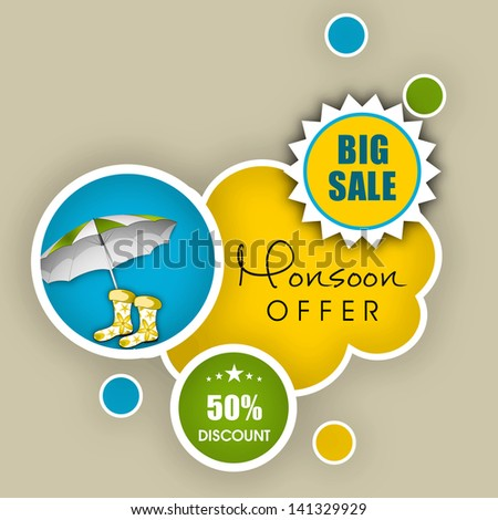 Monsoon offer and sale banner, flyer or poster. - stock vector