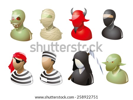 Monsters set vector icon - stock vector